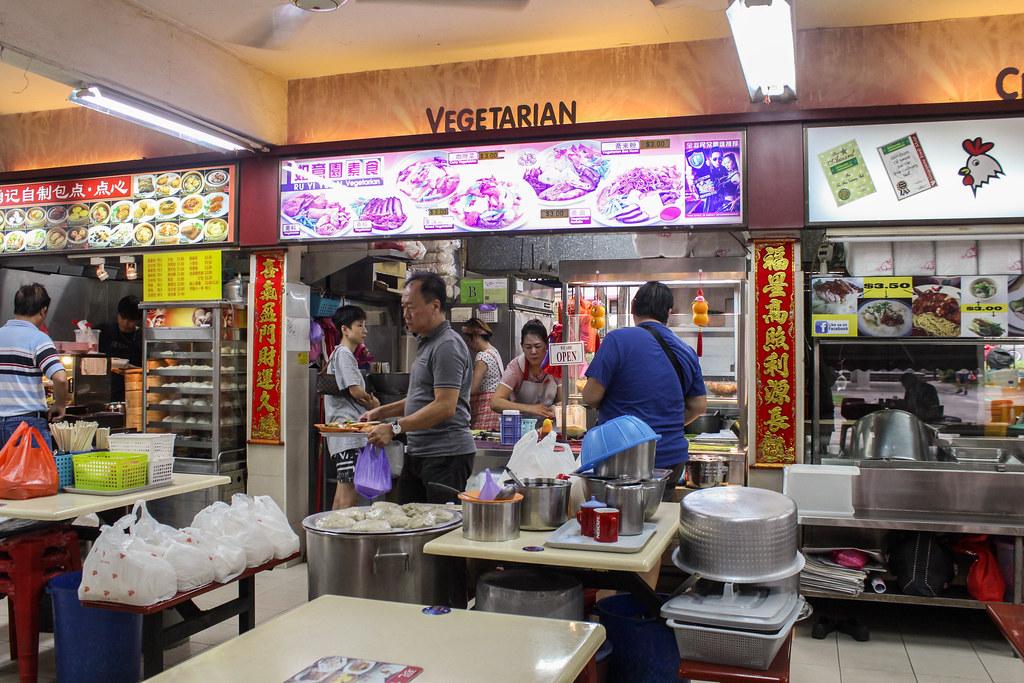 Tanglin Halt: ru Yi Yuan Vegetarian
