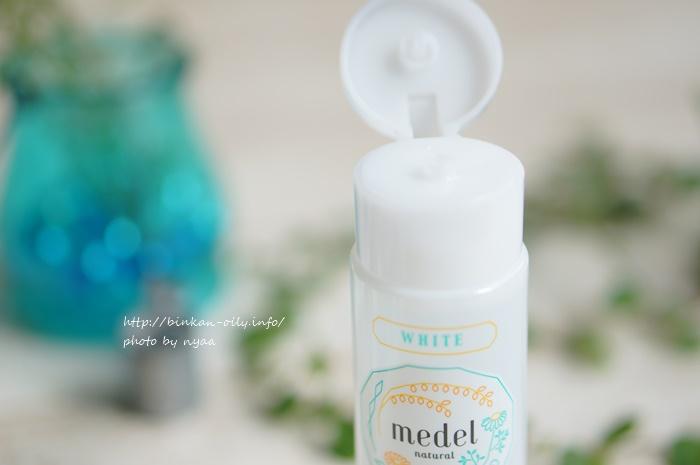 medel-facelotion11