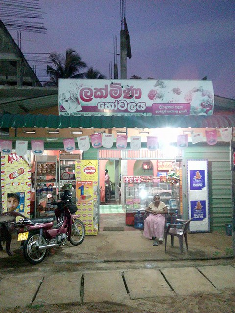 Lakmina hotel, Pulleyar junction, Mihinthale road, Anuradapura.