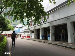 CIRCLEG 香港 遊記 美孚 嶺南之風 荔枝角公園  (13)
