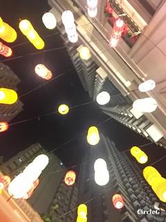 CIRCLEG 遊記 香港 灣仔 銅鑼灣 利東街 合和中心對面 燈籠 靚景 似旅行 聖誕 (3)