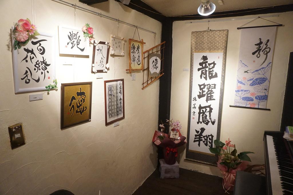 マリモカフェ(練馬)