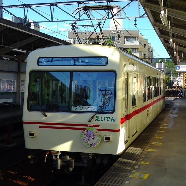 2016/08 叡山電車×三者三葉 ラッピング車両 #10
