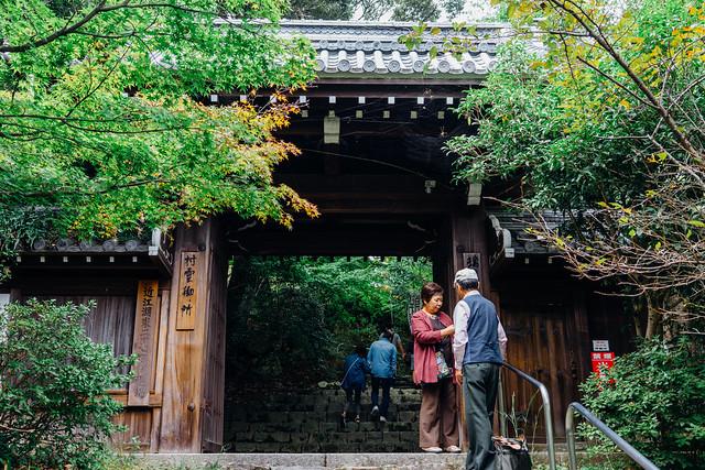 Hachimanyama-Ropeway_04