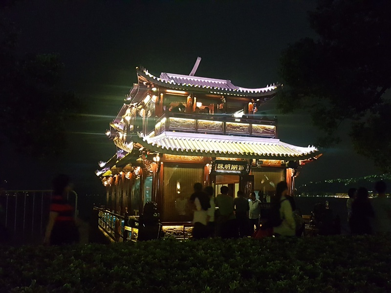 West Lake China