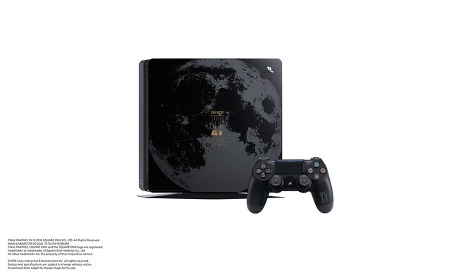 1473818516-limited-edition-final-fantasy-xv-slim-ps4-1