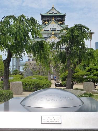jp16-Osaka-Château (14)