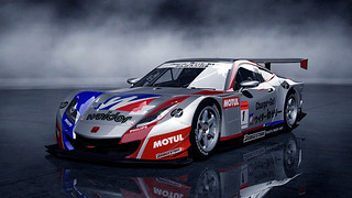 New DLC For GT5 - GT HSV | by PlayStation Europe