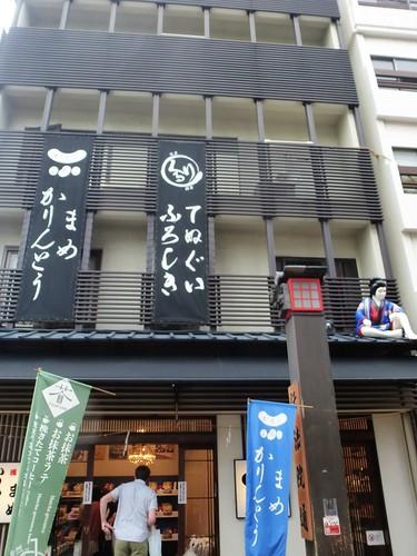 jp16-Tokyo-Asakusa-Arcades (4)