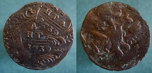 1739 Denga (Half Kopeck) Double Struck