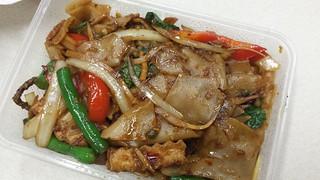 Tofu Pad Kee Mao
