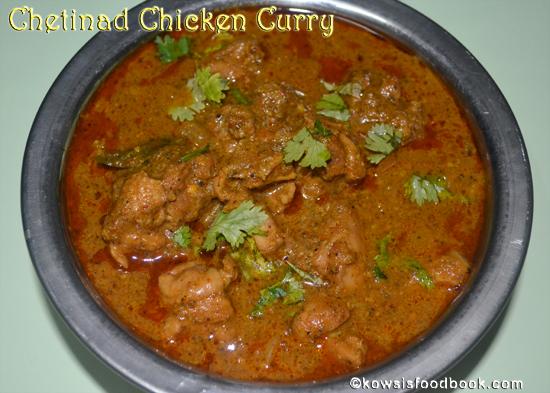 Chettinad chicken curry chicken chettinad gravy chettinad style chettinad chicken curry chicken chettinad gravy chettinad style chicken kuzhambu forumfinder Gallery