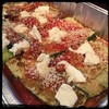 #Zucchini #Parmigiana #Romano #Homemade #CucinaDelloZio - Romano or Parmigiana  1