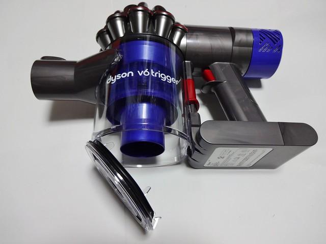 dyson v6 trigger #5