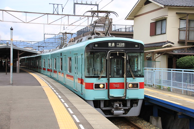 Nisitetsu Type 7000