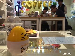CIRCLEG 香港 火炭 笠笠咖啡 拉花 CAFE 2D 3D 海綿寶寶 遊記 (9)