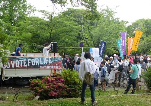 jp16-Kyoto-Maruyama-koen (5)