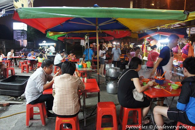 16.Leng Kee (Claypot) and Bah Kut Teh Center & Porride Stall @ Jalan Ipoh