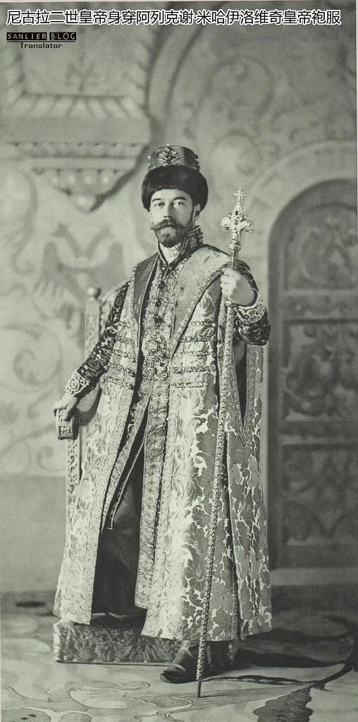 1903年冬宫化装舞会01
