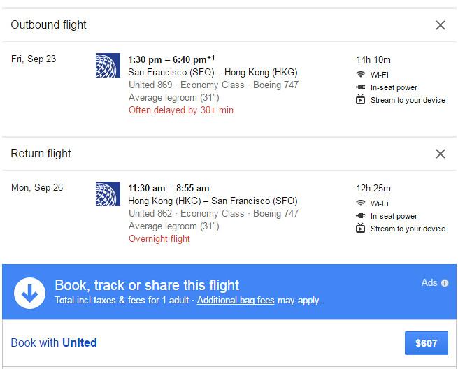 SFOHKG Flights - UA
