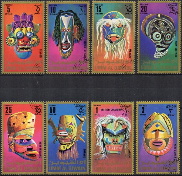 Známky Umm al Qaiwain 1972 Masky I. MNH
