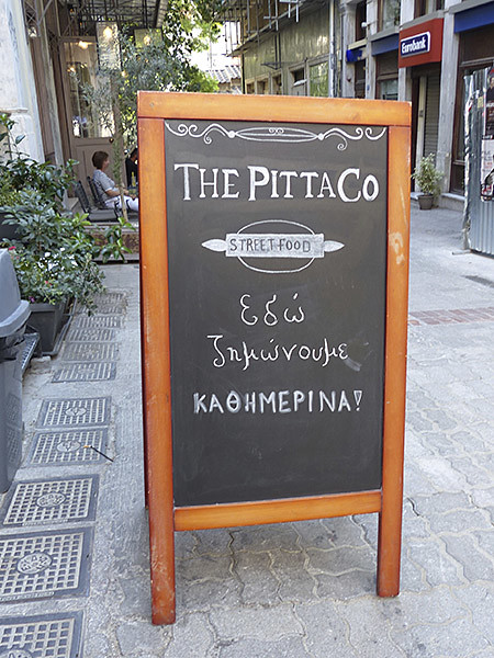 the PittaCO