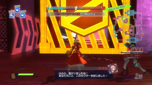 Fate_Extella_System_Map_Gimmick_Destroy_01