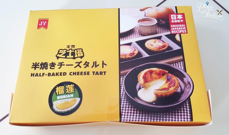 musang king kajang half baked cheese tart