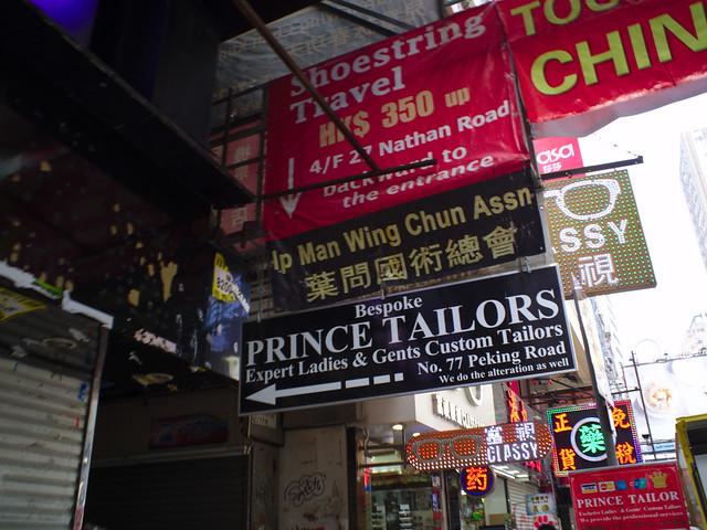 Ip Man Wing Chun Association