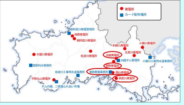 発電所カード地図_001_page001