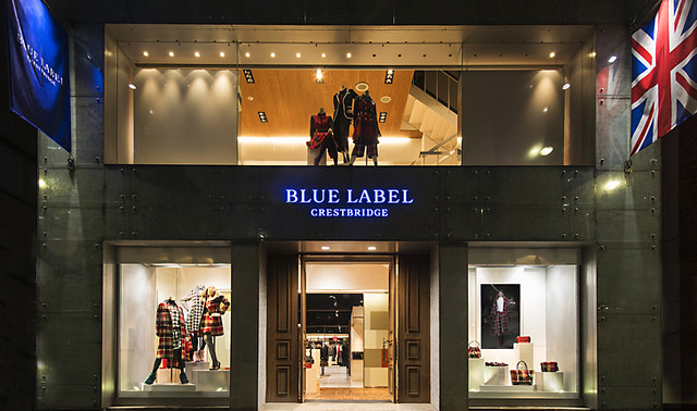 Blue-Label-Crestbridge-Store
