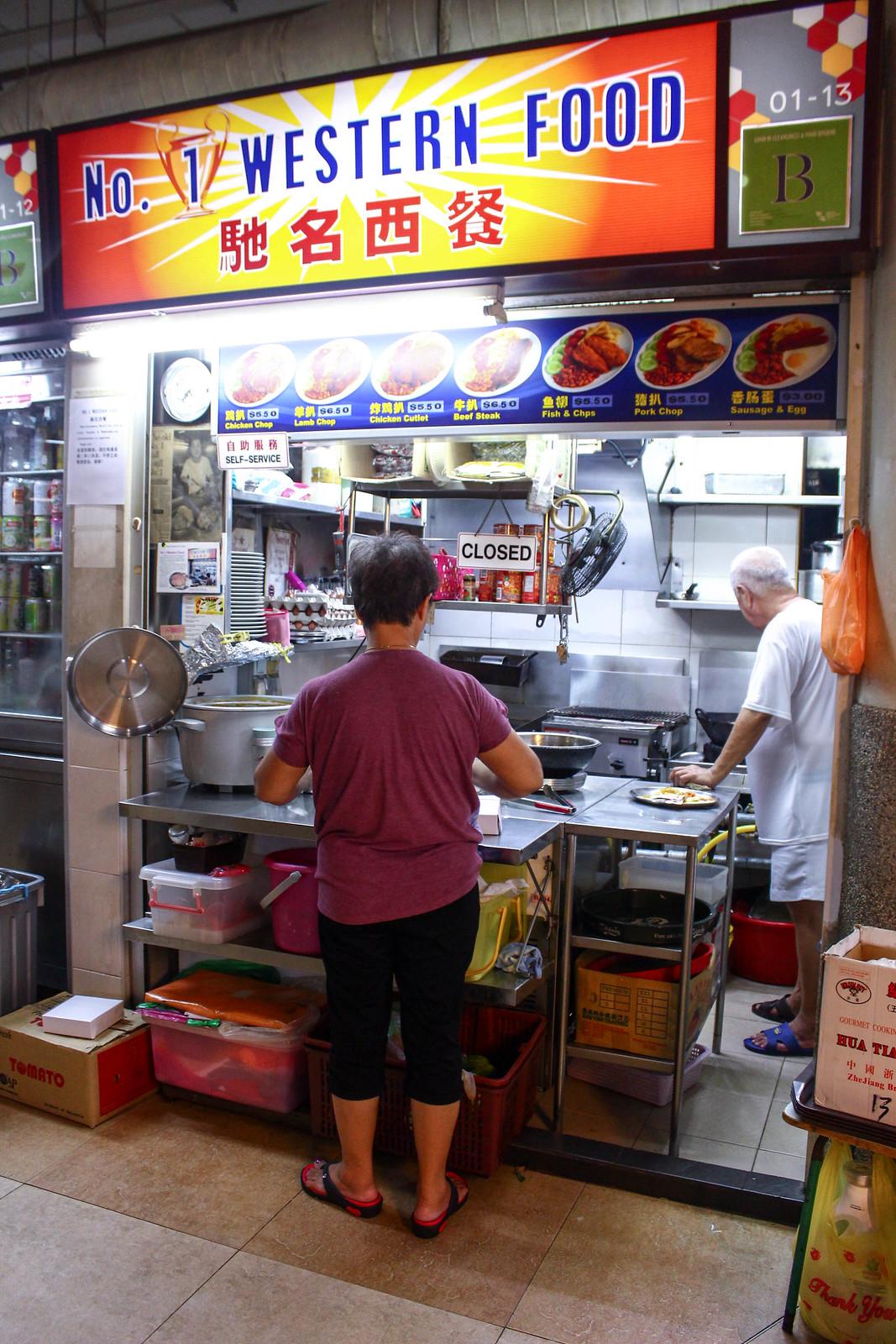 Tanglin Halt: No.1 Western Food