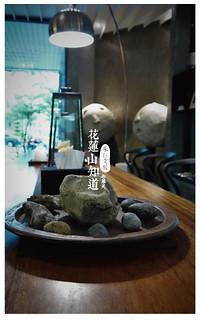 承億文旅花蓮山知道-2