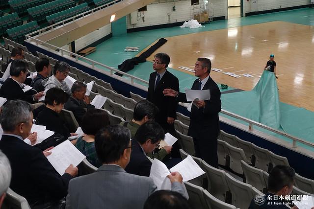64th All Japan KENDO Championship_008