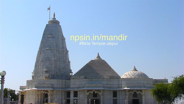 लक्ष्मी नारायण मंदिर (Laxmi Narayan Temple) - Tilak Nagar, Jaipur, Rajasthan - 302004 Jaipur Rajasthan