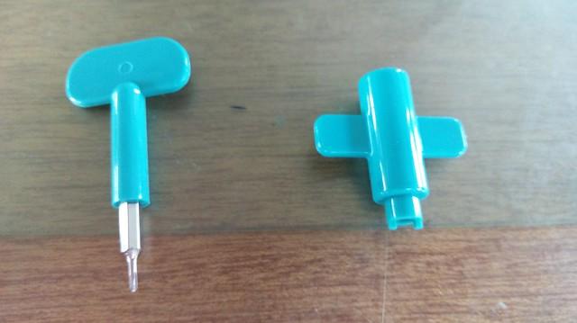 威龍GTS雙調工具