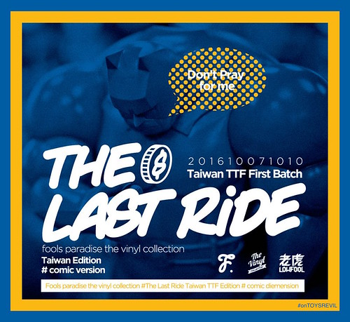 The Last Ride TTF2016