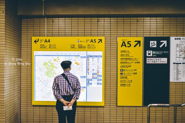 Tokyo 2016: Looking At Directions At Asakusa Station