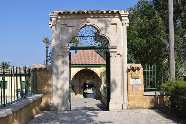 Entry To Hala Sultan Tekke