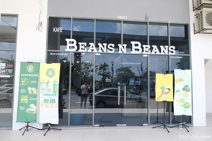 Beans n Beans (2)