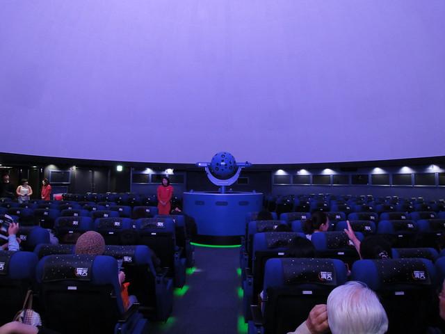 Konica Minolta Planetarium Manten In Sunshine City