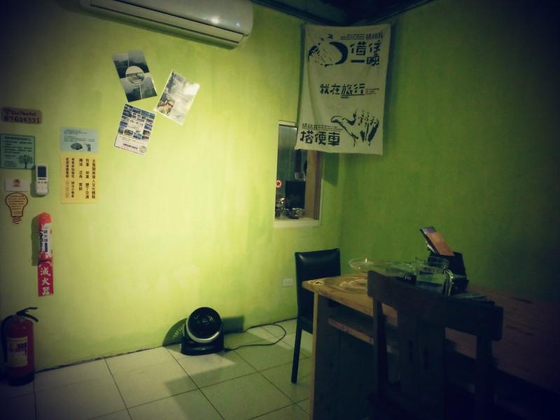 TaiwanIsland trips-Couchsurfing-17docintaipei (6)