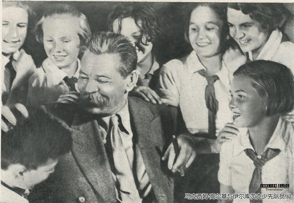1937年苏联社会生活12