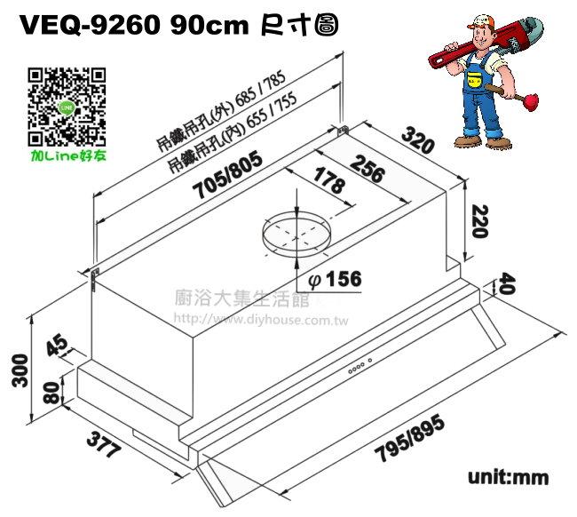VEQ-9260
