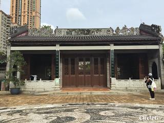 CIRCLEG 香港 遊記 美孚 嶺南之風 荔枝角公園  (40)