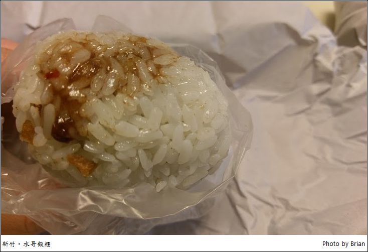 sc_rice_ball_09
