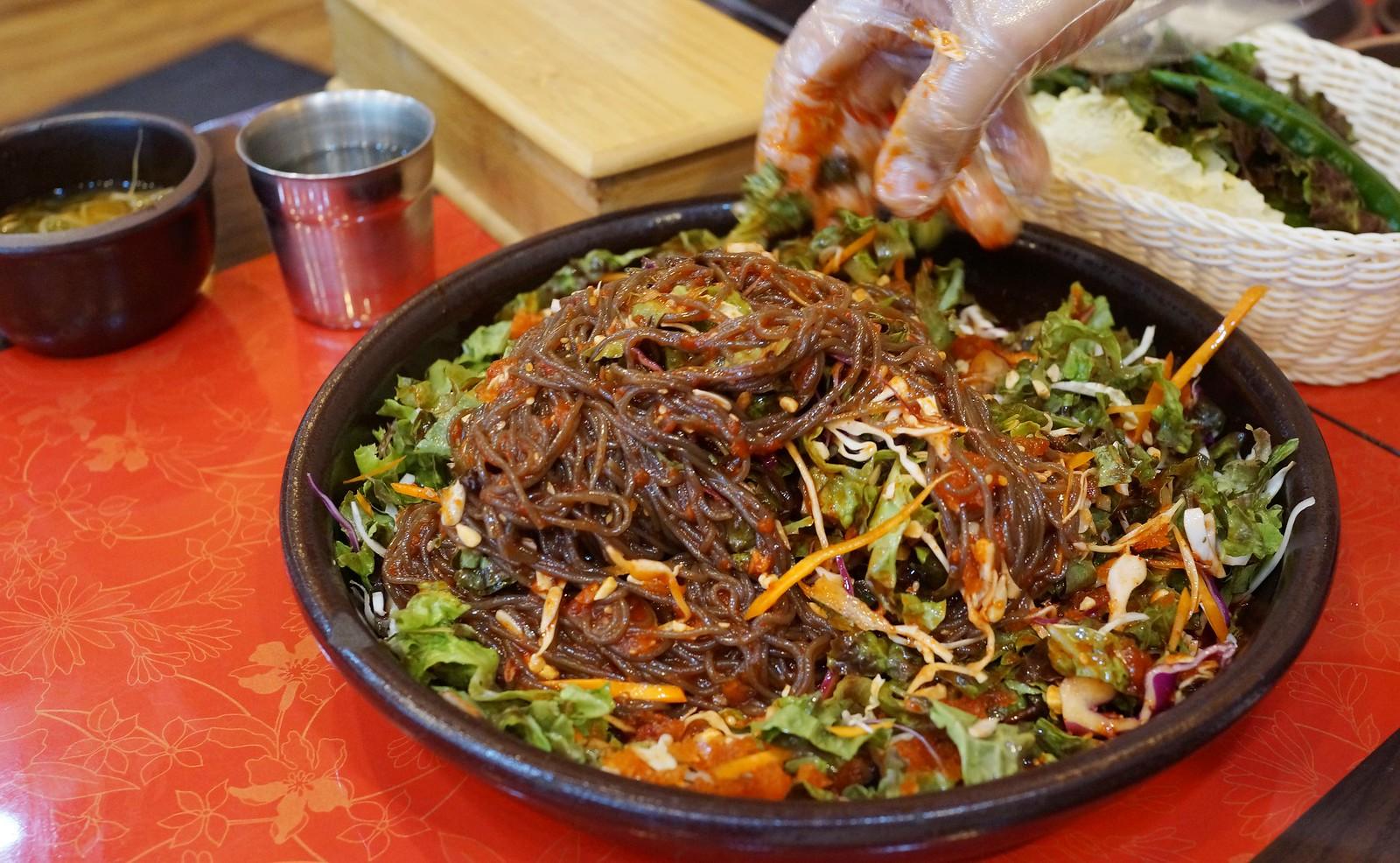 Bossam Kimchi