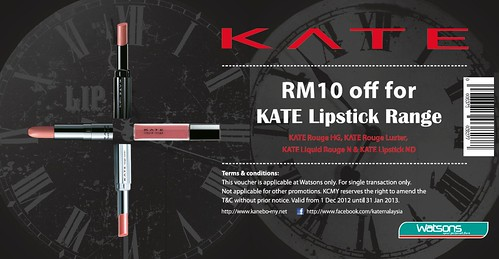 (E-Voucher) Kate Lipstick Range | by fourfeetnine