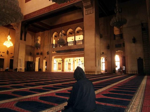 Inside Mohammad Al Amin