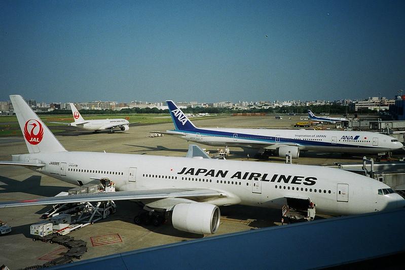 JA8985 / JA757A